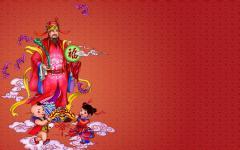 天同(tong)福星解釋與天同(tong)入夫妻宮(gong)如何